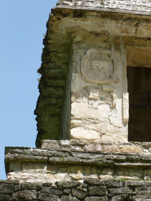 palenque section of building