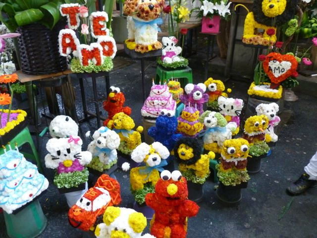mexican market birthday animal flowers